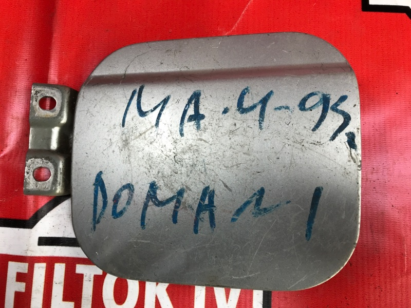 Лючок бензобака Honda Domani MA4