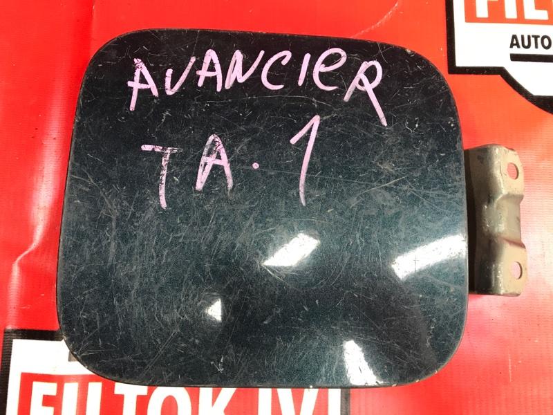 Лючок бензобака Honda Avancier TA1