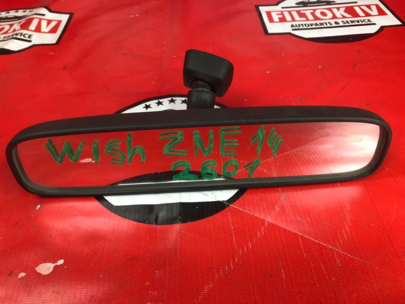 Зеркало заднего вида салонное Toyota Wish ZNE14 1ZZ-FE 2004