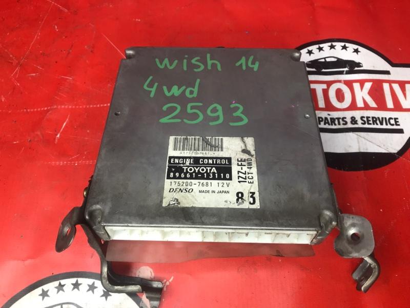 Блок управления двс Toyota Wish ZNE14 1ZZ-FE 2004