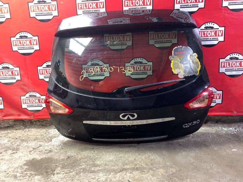 Дверь багажника Infiniti Qx50 J50 VQ37VHR