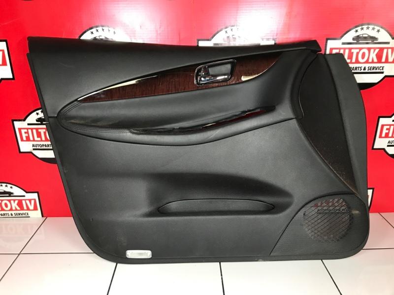 Обшивка двери Infiniti Qx50 J50 VQ35HR передняя левая