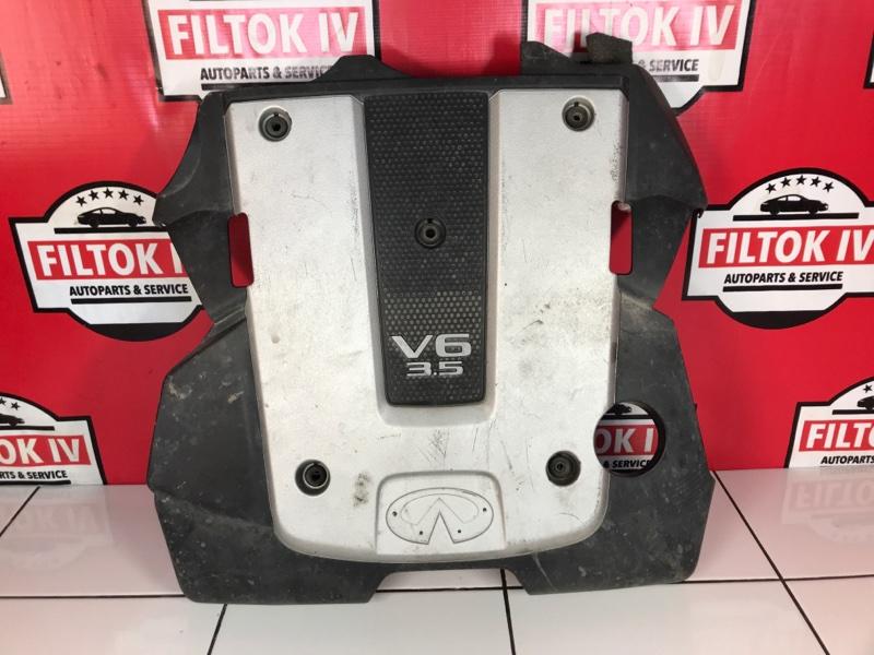 Крышка двигателя Infiniti G37 V36 VQ35HR