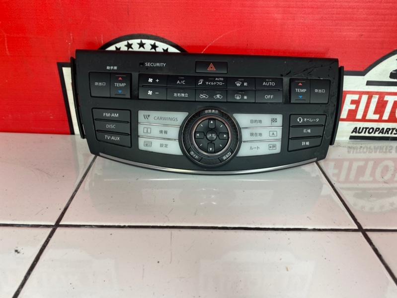 Блок управления климат контролем Nissan Fuga PY50 VQ35DE 2005