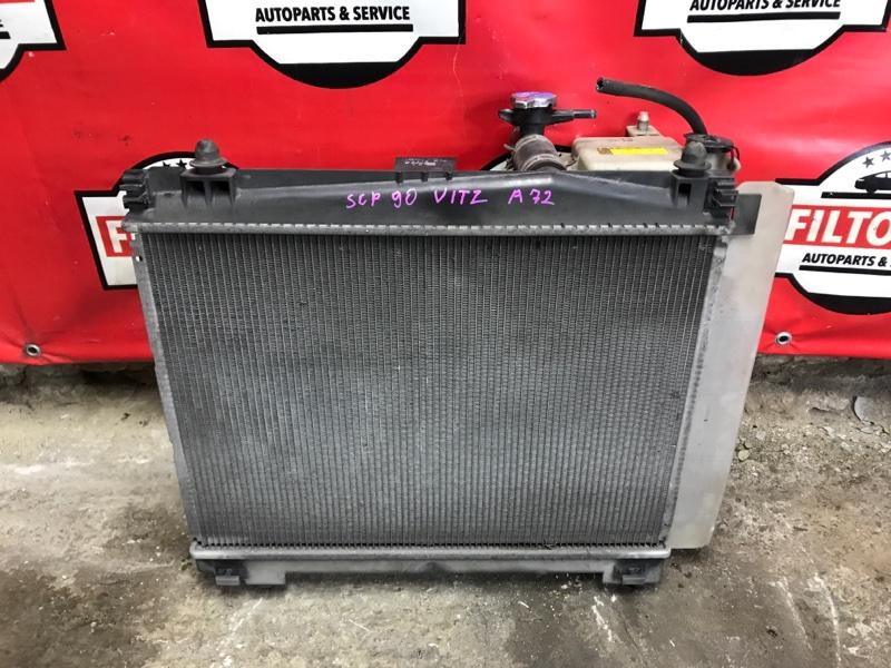 Радиатор основной Toyota Vitz SCP90 2SZFE 2006