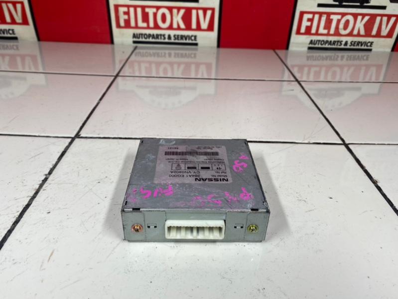 Блок управления камерой заднего вида Nissan Fuga PY50 VQ35DE 2005