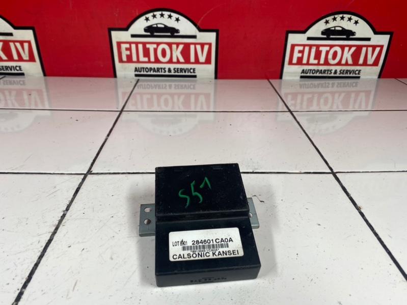 Блок управления светом Infiniti Qx70 S51 VQ35HR