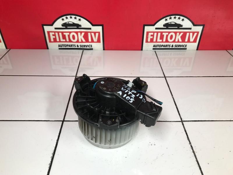 Мотор печки Toyota Vitz NSP130 1NRFE 2011