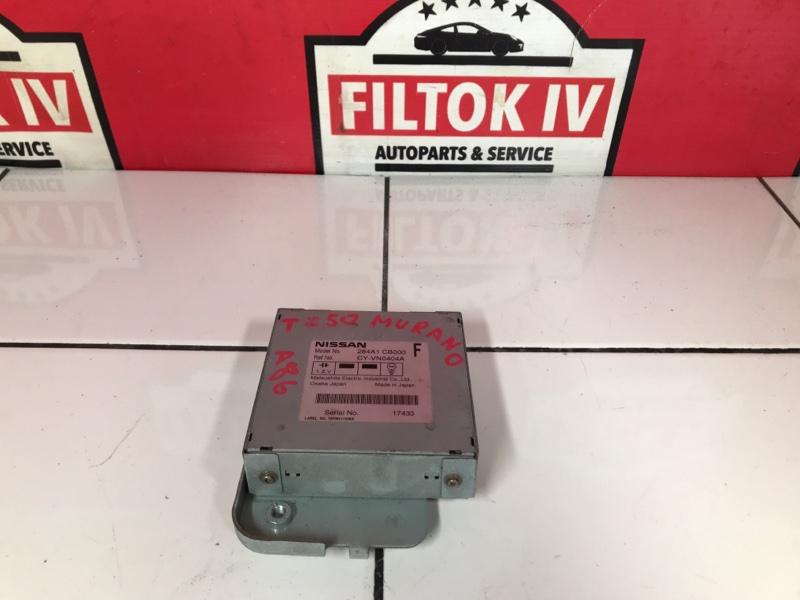 Блок управления камерой заднего вида Nissan Murano TZ50 QR25DE 2005