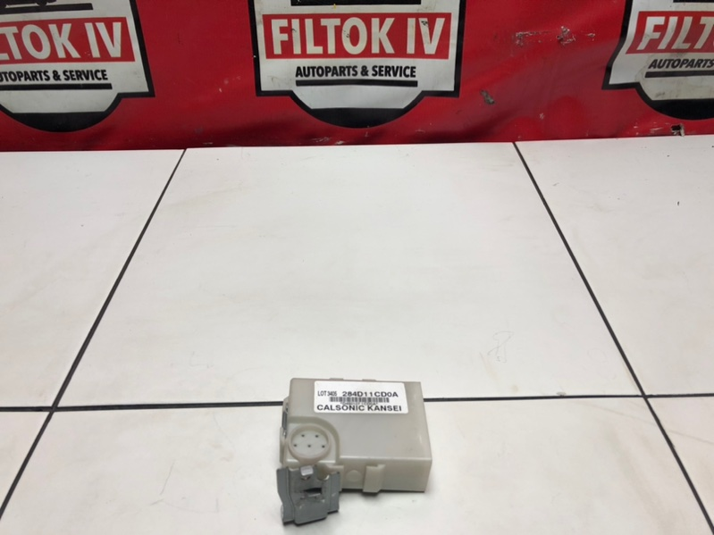 Блок комфорта Infiniti Qx80 Z62 VK56VD