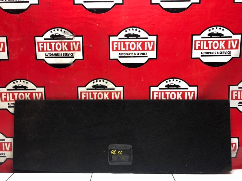 Пол багажника Infiniti Qx80 Z62 VK56VD