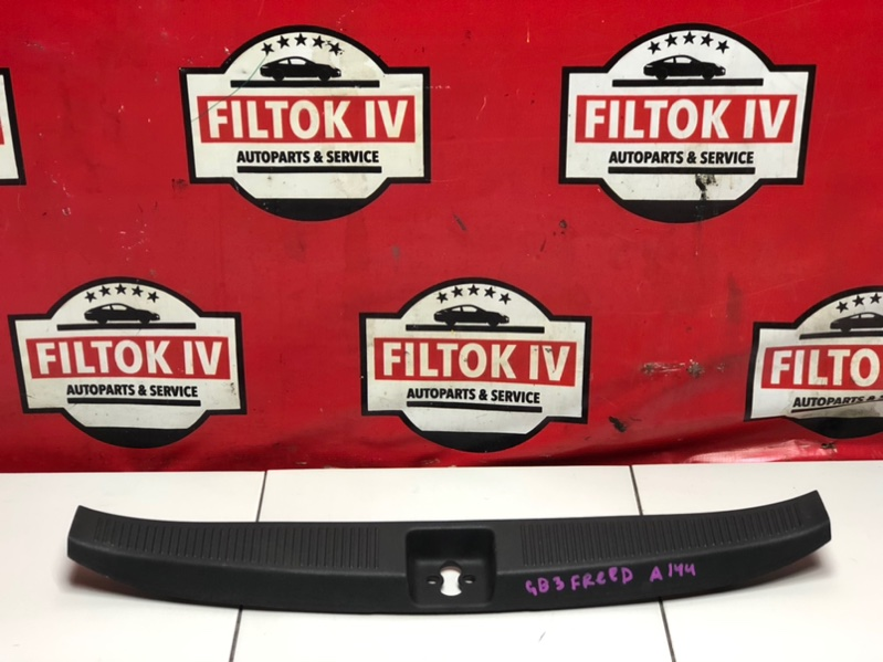 Панель замка багажника Honda Freed GB3 L15A 2009
