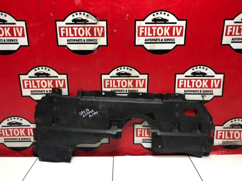 Защита двигателя Toyota Estima GSR55 2GRFE 2007