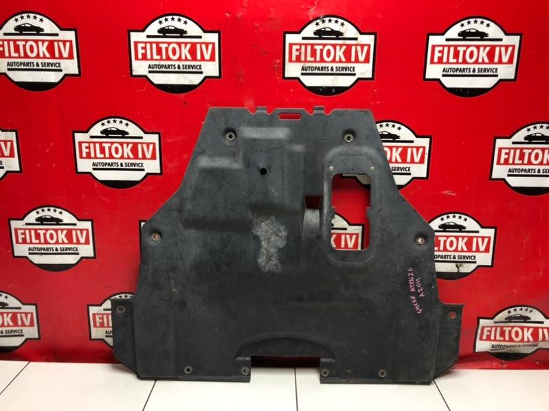 Защита двигателя Mazda Atenza GHEFP LFVE 2010
