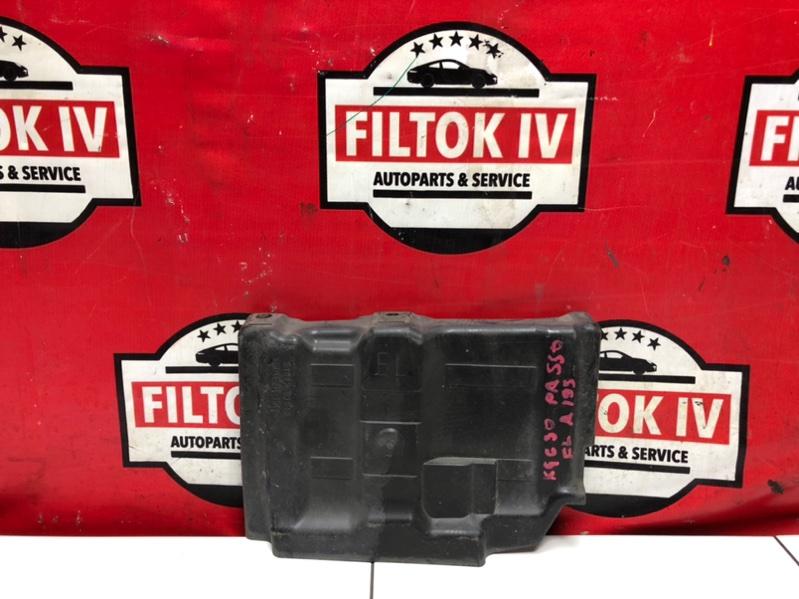 Защита двигателя Toyota Passo KGC30 1KRFE 2010 передняя левая