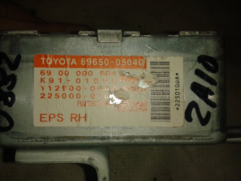 Блок управления электроусилителя Toyota Avensis ZZT251 1ZZ-FE 2003