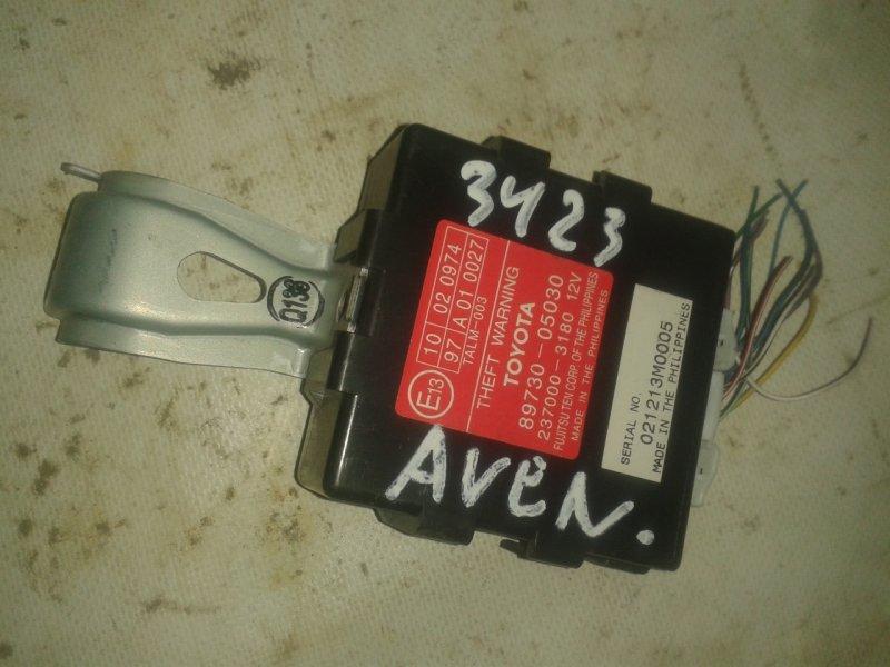 Блок сигнализации Toyota Avensis ZZT251 1ZZ 2004