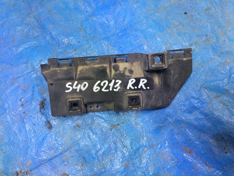 Кронштейн бампера Volvo S40 B5244S5 (2.4 L.) задний правый