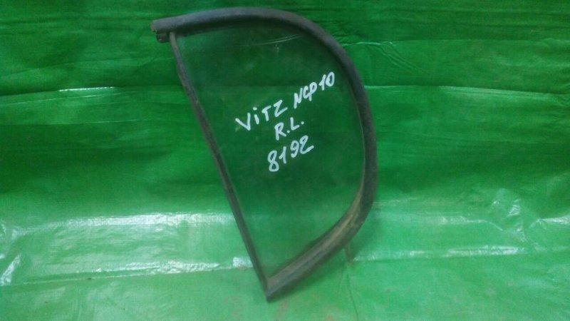 Форточка двери Toyota Vitz NCP10 2NZ-FE 2000 задняя левая