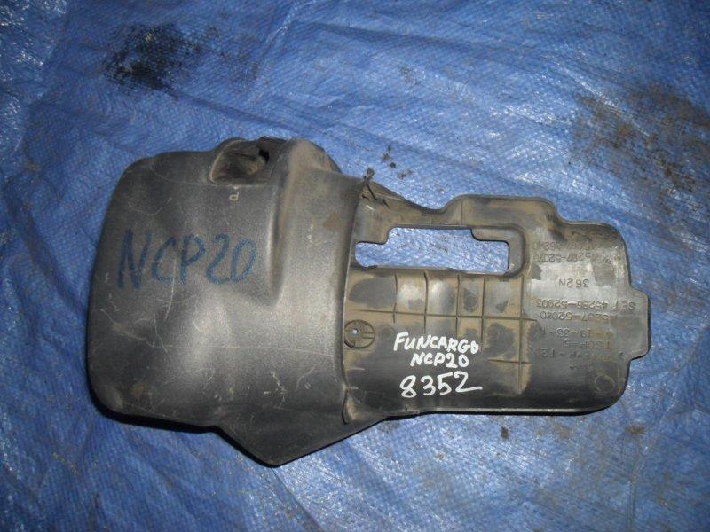 Кожух рулевой колонки Toyota Funcargo NCP20 2NZ 1999