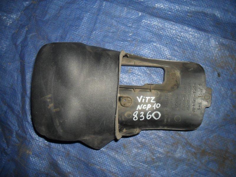 Кожух рулевой колонки Toyota Vitz NCP10 2NZ-FE 2000
