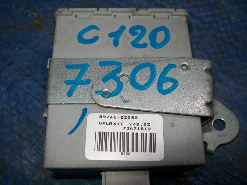 Блок управления центральным замком Toyota Corolla 120 3ZZ-FE 2003