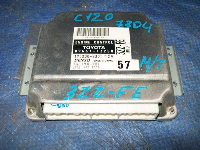 Блок управления двигателем Toyota Corolla 120 3ZZ-FE 2003