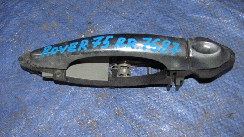 Ручка двери наружняя Rover 75 2002 задняя правая
