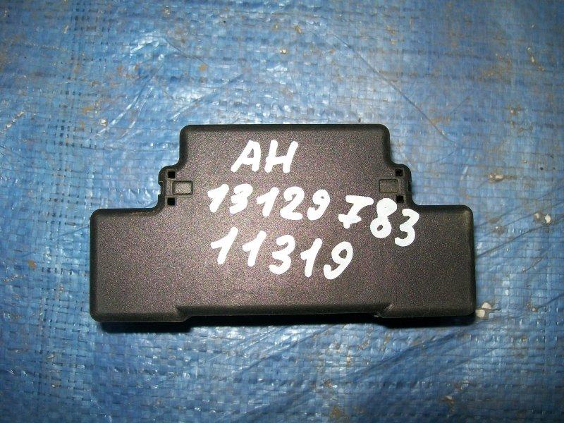 Крышка блока предохранителей Opel Astra H Z18XER 2007