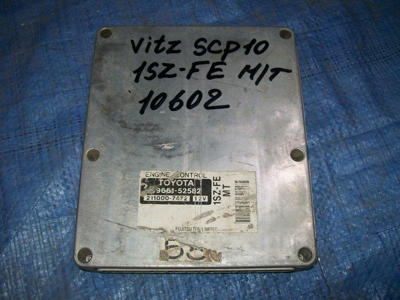 Блок управления двигателем Toyota Vitz SCP10 1SZ-FE