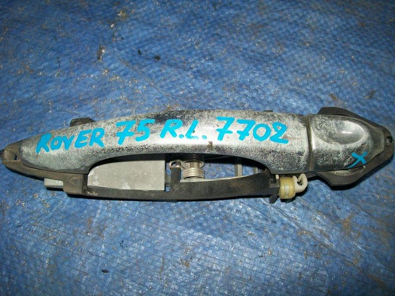 Ручка двери наружняя Rover 75 RJ 2003 задняя левая