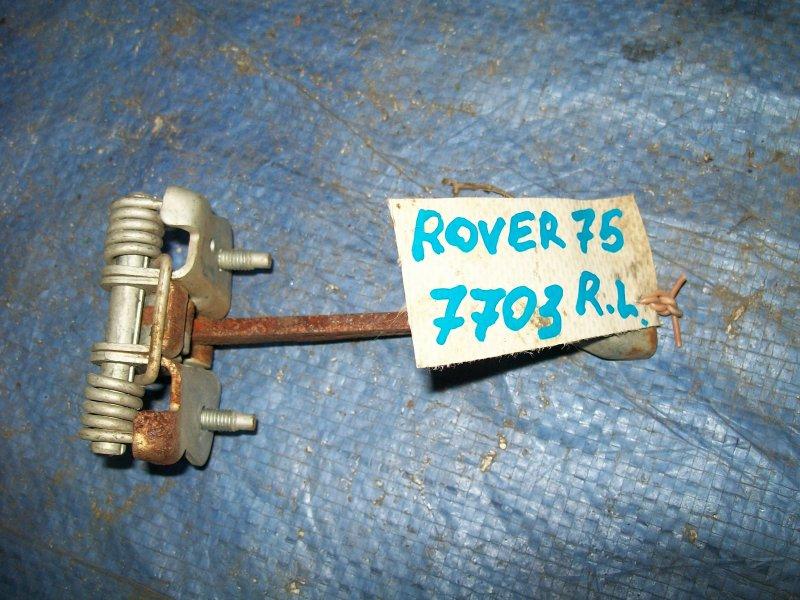Ограничитель двери Rover 75 RJ 2003 задний