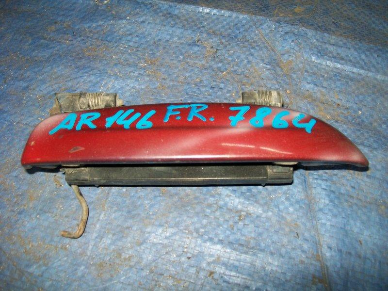 Ручка двери наружняя Alfa Romeo 146 1.4 1998 передняя правая