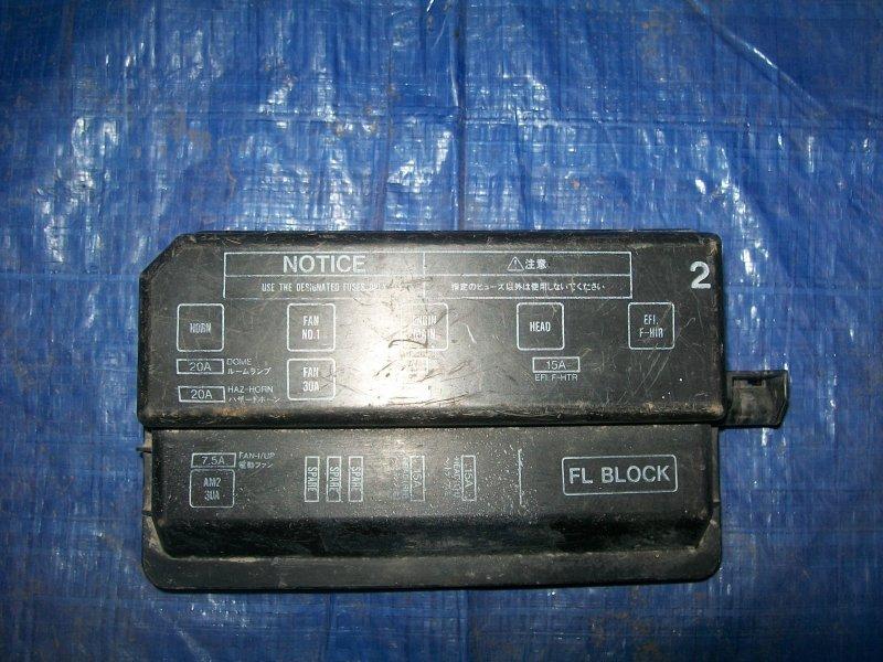 Крышка блока предохранителей Toyota Sprinter Marino AE101 4AFE 1996