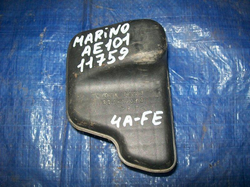 Резонатор воздушного фильтра Toyota Sprinter Marino AE101 4AFE 1996
