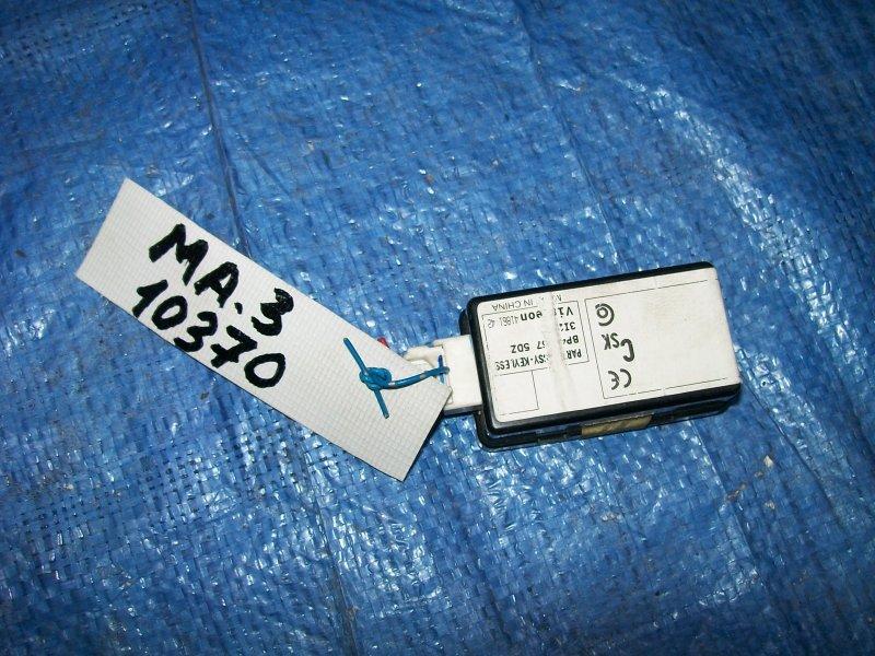 Блок управления центральным замком Mazda 3 BK Z6 2003