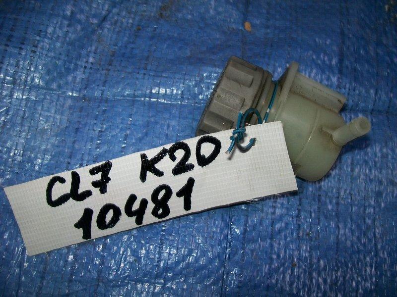 Бачок сцепления Honda Accord CL7 K20A6 2003