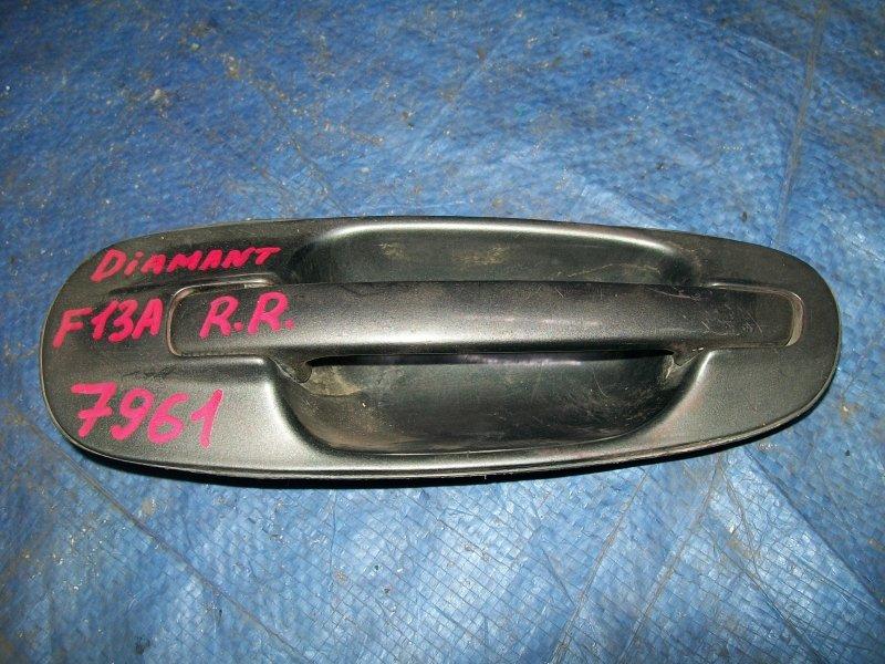 Ручка двери наружняя Mitsubishi Diamante F13A 1992 задняя правая