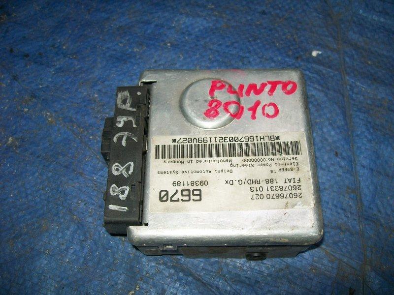 Блок управления электроусилителя Fiat Punto 188 1.2 1999