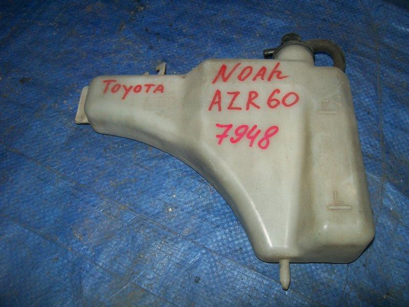 Бачок расширительный Toyota Noah AZR60 2001