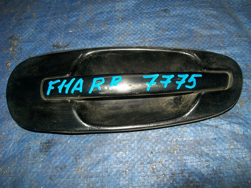 Ручка двери наружняя Mitsubishi Diamante F11A 1993 задняя правая