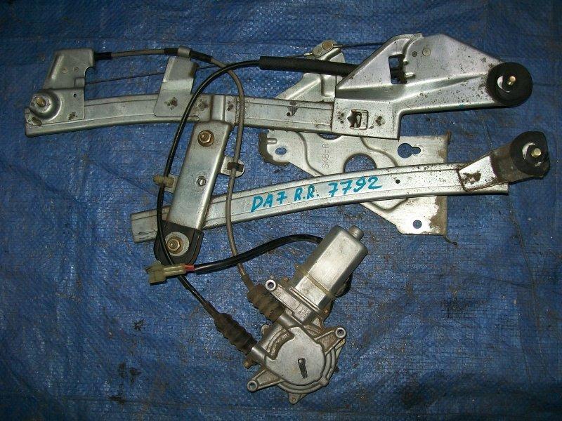 Стеклоподъемник Honda Integra DA7 1992 задний правый