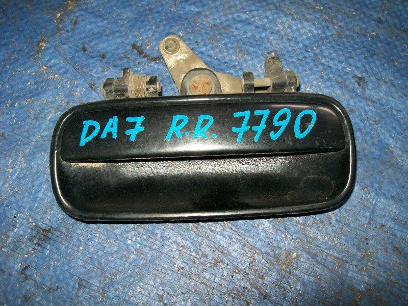 Ручка двери наружняя Honda Integra DA7 1992 задняя правая