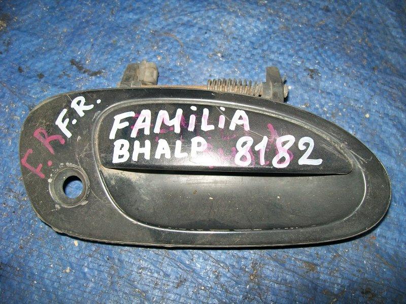 Ручка двери наружняя Mazda Familia BHALP 1997 передняя правая