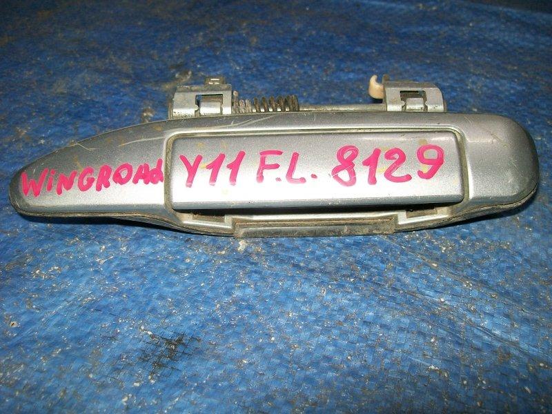 Ручка двери наружняя Nissan Wingroad Y11 2000 передняя левая