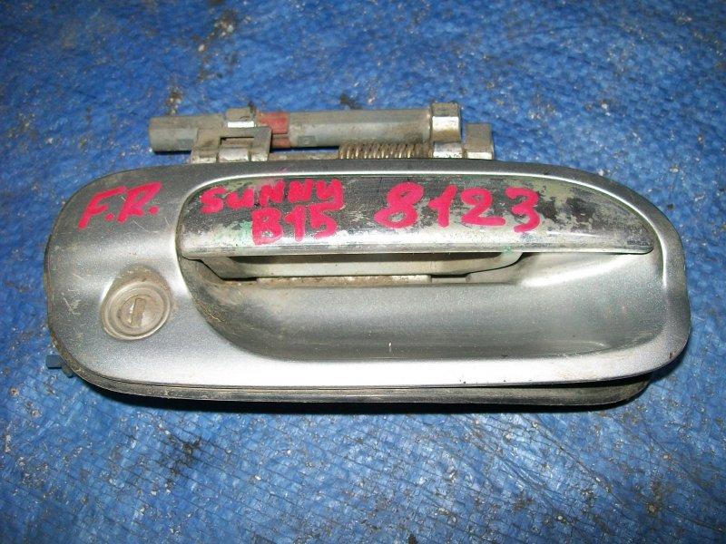 Ручка двери наружняя Nissan Sunny FB15 QG15 1999 передняя правая