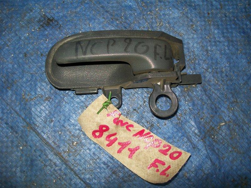 Ручка двери внутренняя Toyota Funcargo NCP20 2NZ 1999 передняя левая