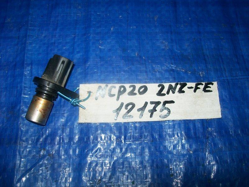 Датчик положения распредвала Toyota Funcargo NCP20 2NZ 1999