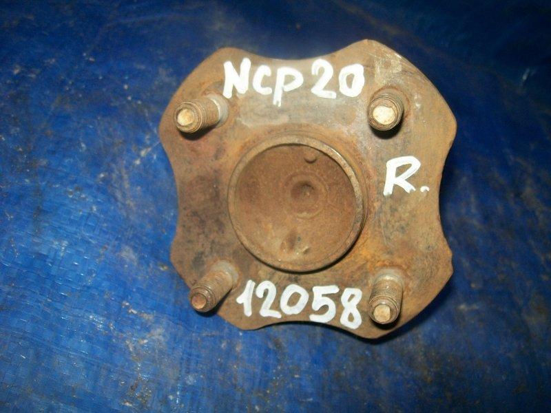 Ступица Toyota Funcargo NCP20 2NZ 1999 задняя