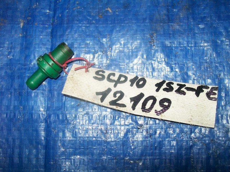 Клапан вентиляции картера Toyota Vitz SCP10 1SZ-FE 2000